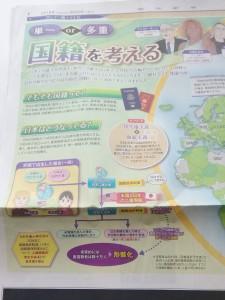 Tokyo Shimbun22