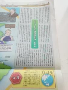 Tokyo Shimbun55
